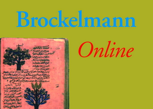 Brockelmann Online