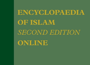 Encyclopaedia of Islam, Second Edition — Brill