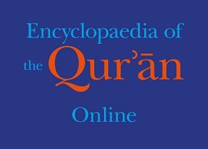Qurʾān Concordance
