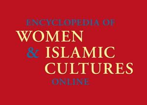 indian erotische geschichten urdu schrift