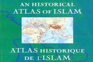 Logo des Historical Atlas of Islam (https://referenceworks.brillonline.com/browse/historical-atlas-of-islam)