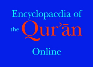 Encyclopaedia of the Qurʾān