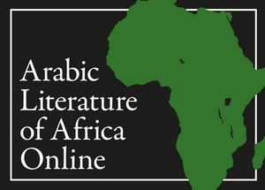 Arabic Literature of Africa Online